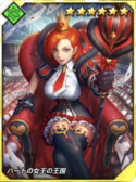Kof-card-vanessa wonderland