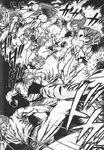 Ryuuko no ken 2 manga 1995-5