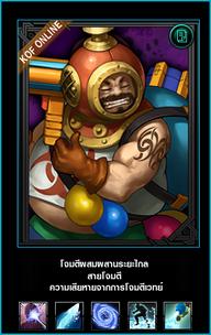 KOF MOBA Mr. Po (Card)