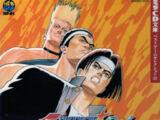 The King of Fighters '94 (Dengeki)