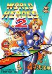 World Heroes 2 4-Koma Ketteiban