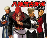 The King Of Fighters' World 7