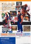 CVSPro-Arcade Flyer