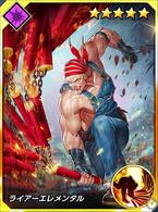 Kof-card021