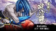 BASARA SAMURAI SPIRITS –DLC Character (Japan)