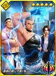 Kof-card043