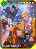Kof-card-new year andy and mai