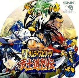 Shinsetsu Samurai Spirits - Bushidō Retsuden NEO GEO CD