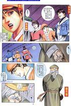 拳皇'99千年之战14 (Bao, Page 28)