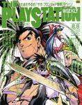 Shinsetsu Samurai Spirit-The Playstation