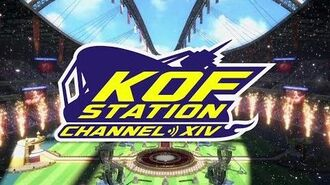 THE KING OF FIGHTERS XIV KOF Station