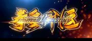 Kof destiny logo