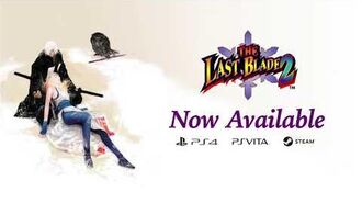THE LAST BLADE 2–Trailer ENGLISH