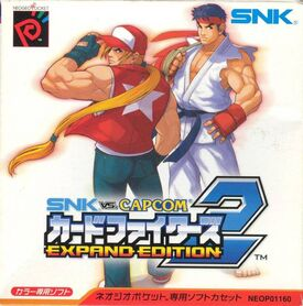 SNK vs Capcom Card Fighters 2 Expand Edition