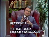 H-and-l-brock-2-28-76