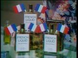 French-liquid-1-29-77