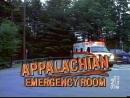 File:Appalachian Emergency Room.jpg