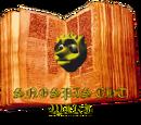 Snospis Eht Wiki