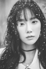 Taeyeon This Christmas Winter is Coming promotional photo