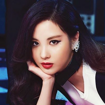 Seohyun front page