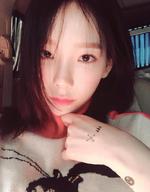 Taeyeon IG Update 130917