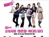 Girls' Generation's Factory Girl