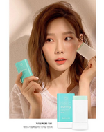 Taeyeon for BANILA CO 'Essence Sun Stick' 2