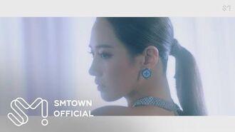 YURI 유리 '빠져가 (Into You)' MV