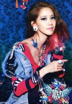 Yoona I Got A Boy Promo 2