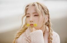 Taeyeon IG Update 290917