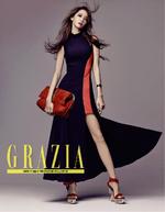 Yoona for Grazia
