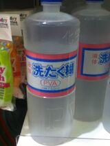 Japanese PVA Laundry Starch