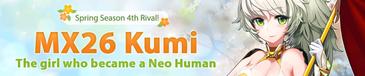 MX26 Kumi banner