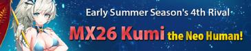 MX26 Kumi Summer Banner