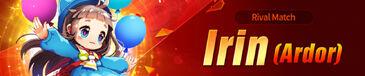 Irin banner