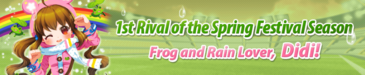 Springfesrival1banner