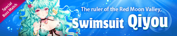 Swimsuit Qiyou banner