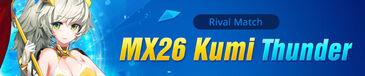 MX26 Kumi banner2