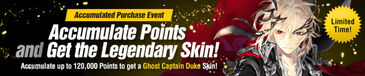 Ghost Captain Duke banner