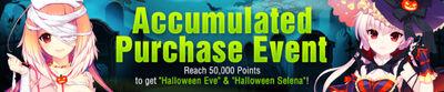 Halloween Eve & Halloween Selena banner2