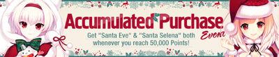 Santa Eve & Santa Selena banner