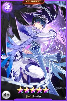LuciferEE