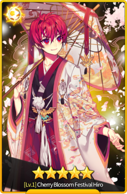 Cherry Blossom Festival Hiro
