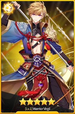 Warrior Virgil