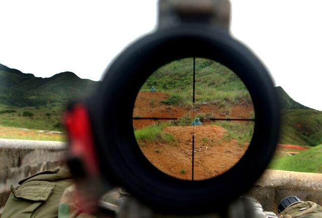 File:Sniperscope.jpg