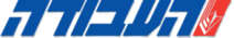Labor (Israel) logo