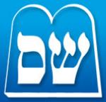 Shas logo