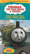 Percy's Ghostly Trick & Other Thomas Stories