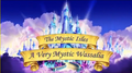 A Very Mystic Wassailia title card.png