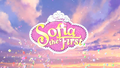 Sofia the First title card (2nd).png